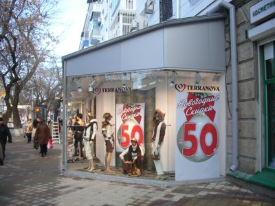 Терранова - магазин итальянской одежды. Алюминиевая вывеска, алюминиевые буквы, неон
