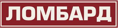 Рекомендованное департаментом архитектуры решение для вывески в Краснодаре 2014