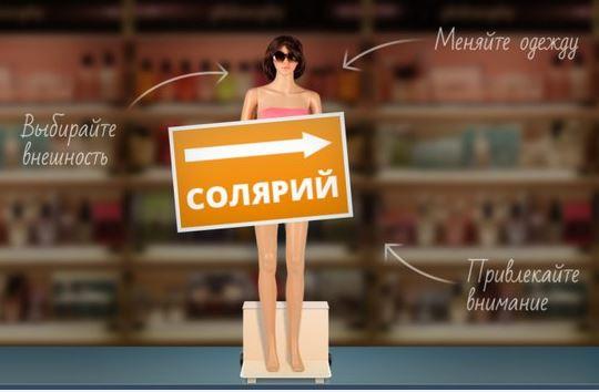 Рекламный манекен купить