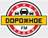 Реклама на Дорожном радио, радио Ретро