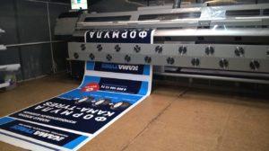 Широкоформатная печать рекламных баннеров пленки сетки Краснодар недорого