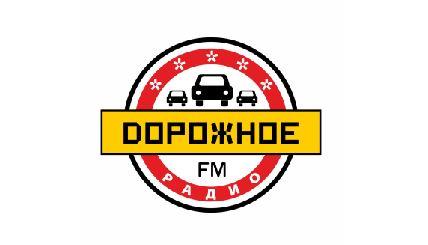 Реклама на Дорожном радио в Краснодаре