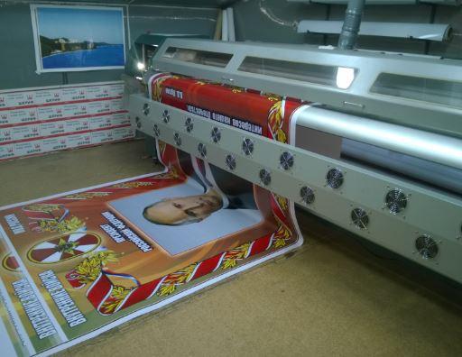 печать баннера плотность 520 г/м кв, г. Краснодар, рекламные услуги. Рекламное агентство Шериф