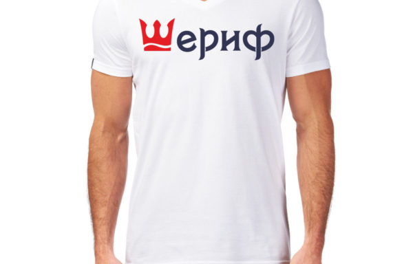 Печать на футболках, цена от…