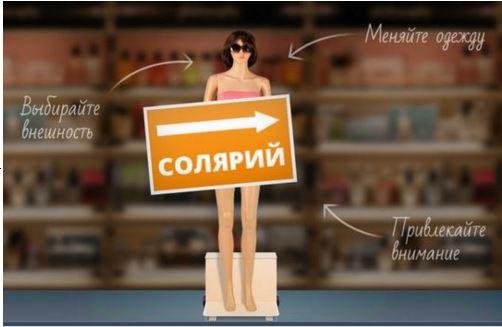 Рекламный манекен