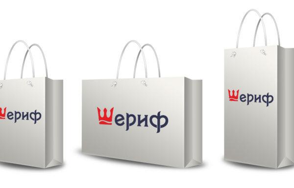 Печать на пакетах, цена от…