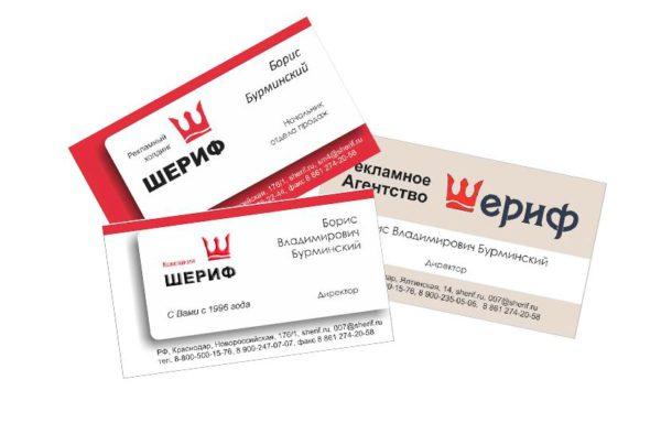 Дизайн визитки, цена от…