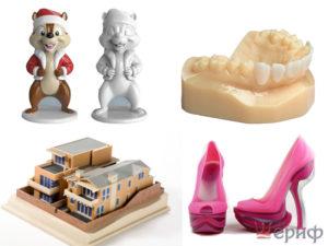 3D печать в Краснодаре, печать на 3D принтере, сувенирная реклама