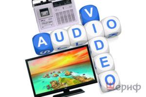 Реклама на радио и ТВ - преимущества