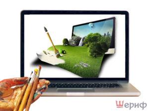 Разработка сайта, веб дизайн, сайт под ключ, создание сайтов в Краснодаре