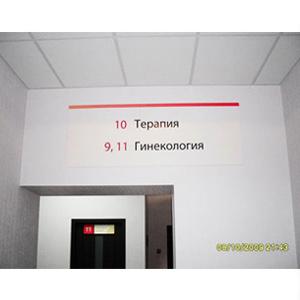 Европейские лаборатории