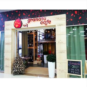 Вывеска на кафе Granata cafe