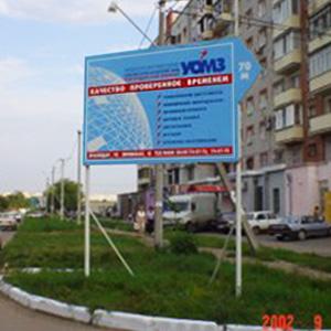 Рекламный щит УОМЗ