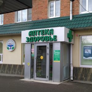 Аптека здоровье световой короб