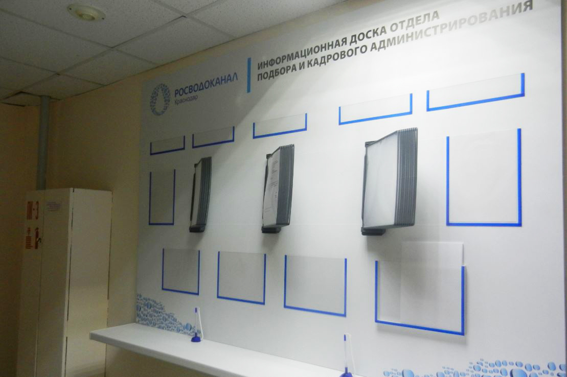 Информационный стенд, уголок потребителя, Краснодар