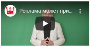 Реклама в Краснодаре. Рекламное агентство Шериф