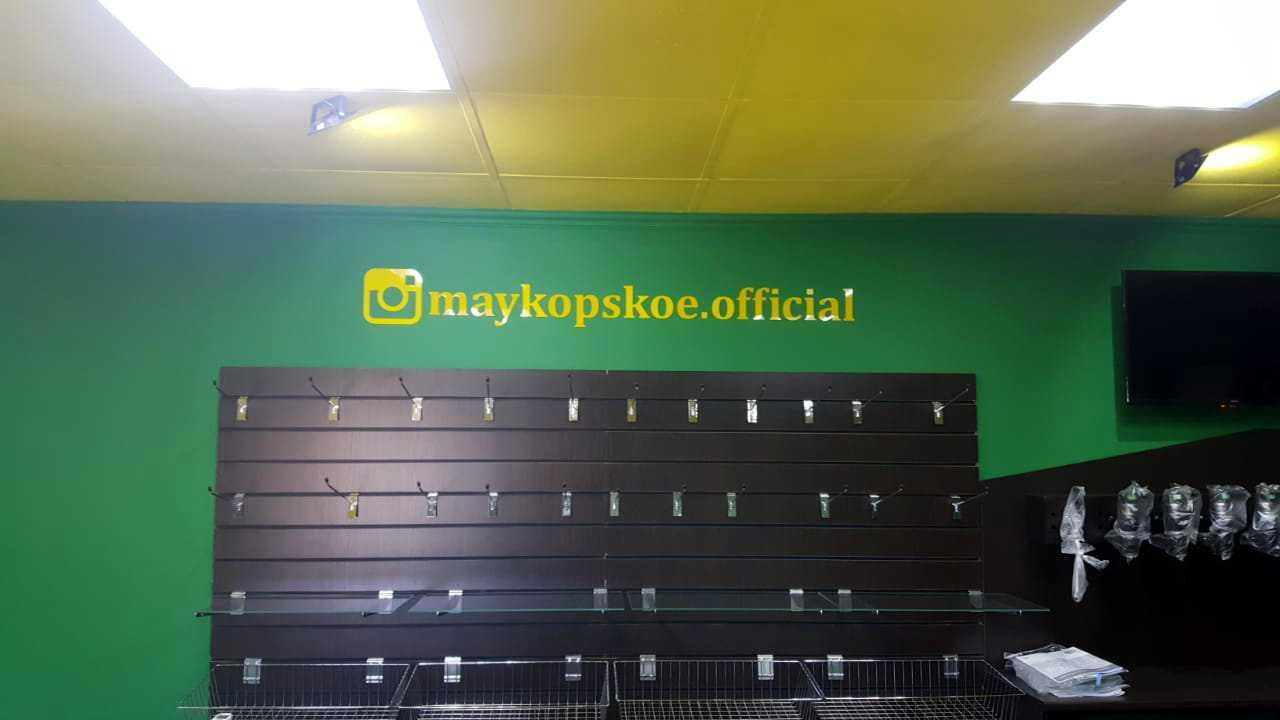Наружная реклама в Краснодаре. Оформление магазина. Вывески, оформление интерьера